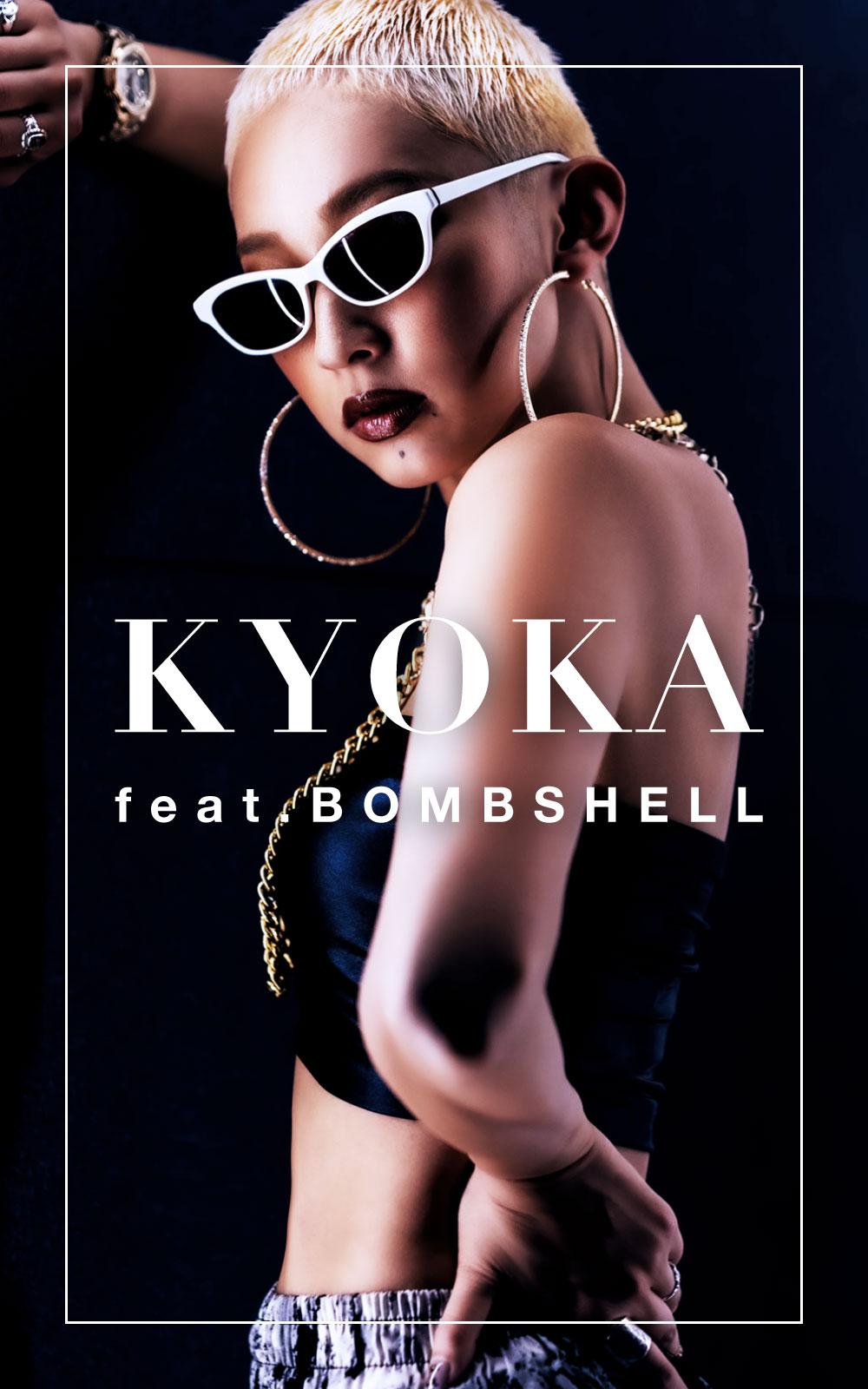 ダンス衣装通販のボムシェル[bombshell]・kyoka-01-01