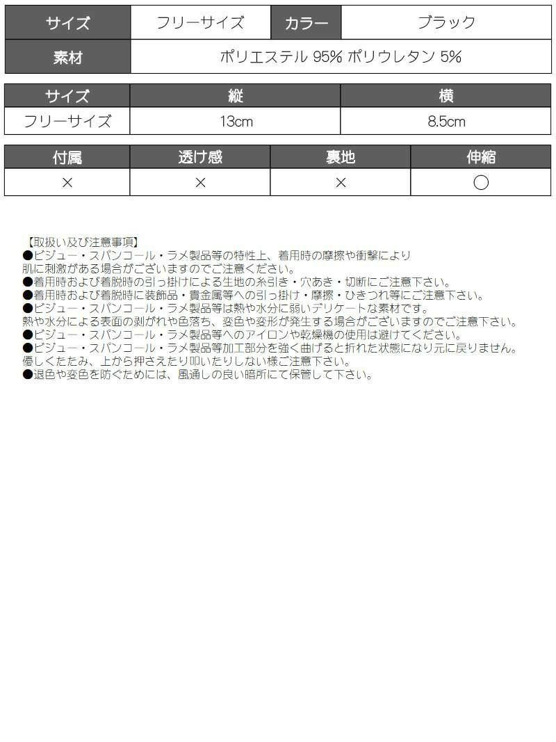 メタリックハーフグローブ【bombshell/ボムシェル】