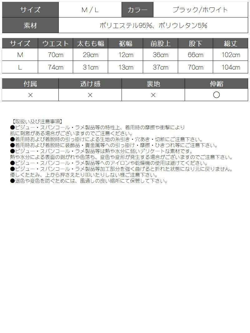 ロゴテープメタリックレザー風パンツ【bombshell/ボムシェル】