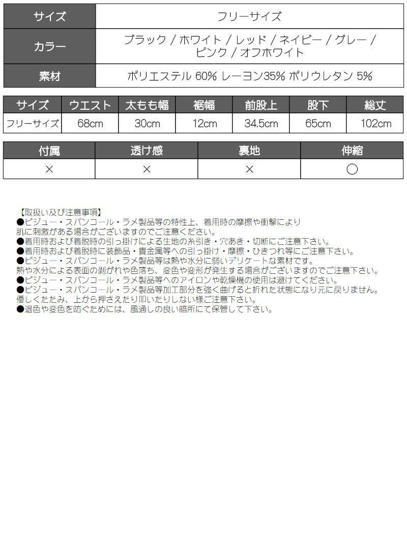 スウェット無地カラーパンツ【bombshell/ボムシェル】