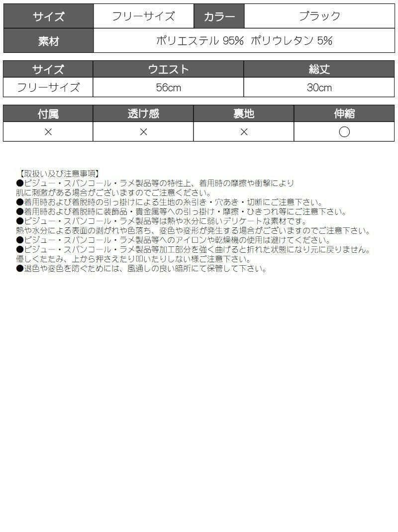 フロントジップハイウエストショートパンツ【bombshell/ボムシェル】