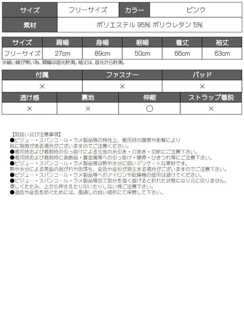 オフショルロゴ長袖ピンクTシャツ【bombshell/ボムシェル】