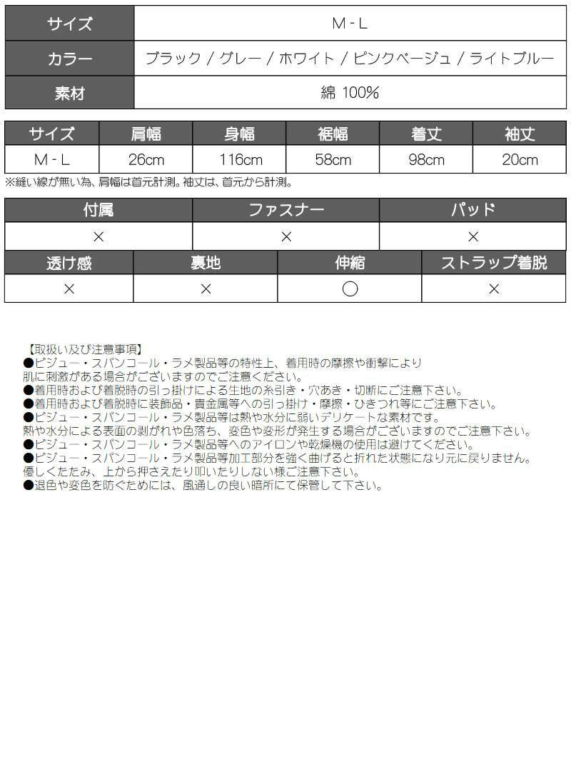 丈長フォトプリントコクーンTシャツ【bombshell/ボムシェル】