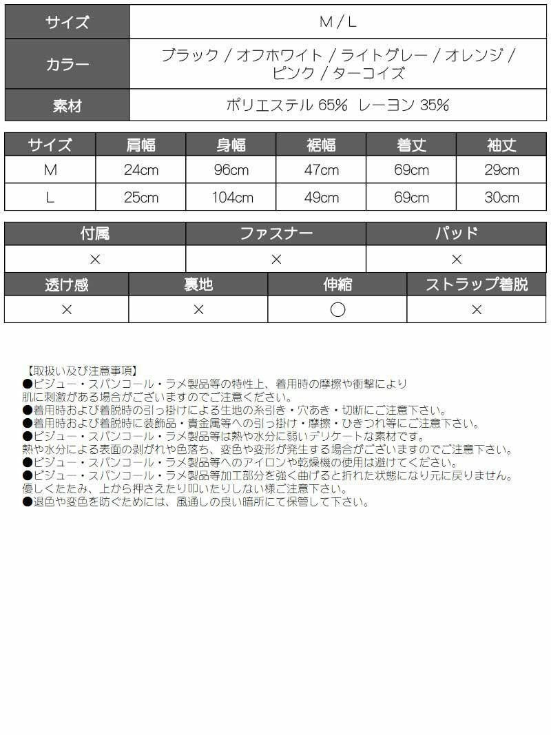 ポケット付薄手半袖UネックTシャツ【bombshell/ボムシェル】