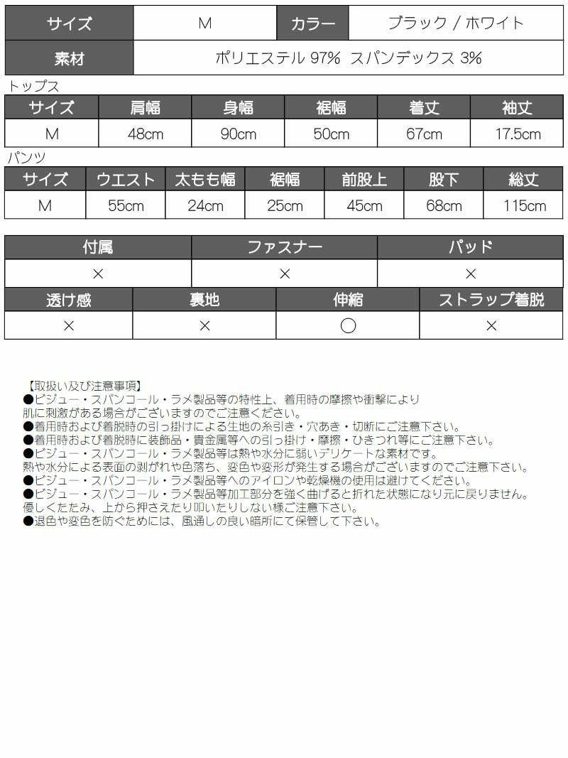 無地裾結びTシャツ×フォトプリントプリーツパンツセットアップ【bombshell/ボムシェル】
