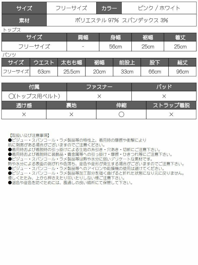 ペイズリー柄プリーツベア×ロングパンツセットアップ【bombshell/ボムシェル】