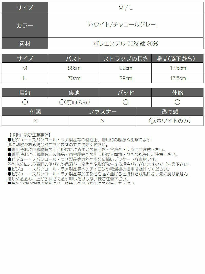 カップ付カラークロスハーフ丈キャミソール【bombshell/ボムシェル】