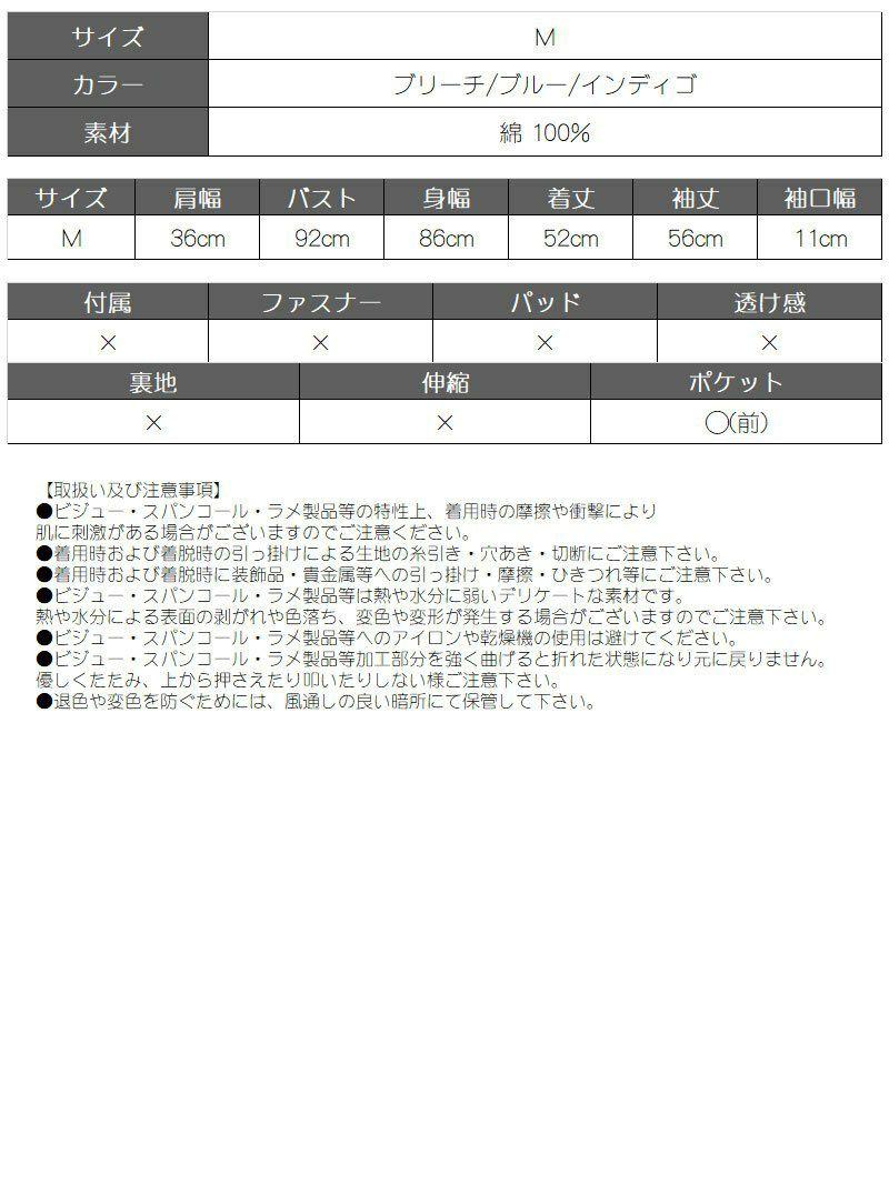 ベーシックデニムジャケット【bombshell/ボムシェル】