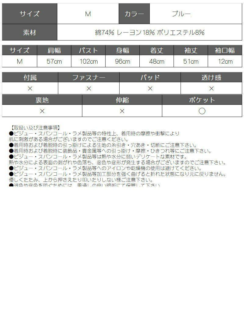 肩落としバックボタンデニムジャケット【bombshell/ボムシェル】