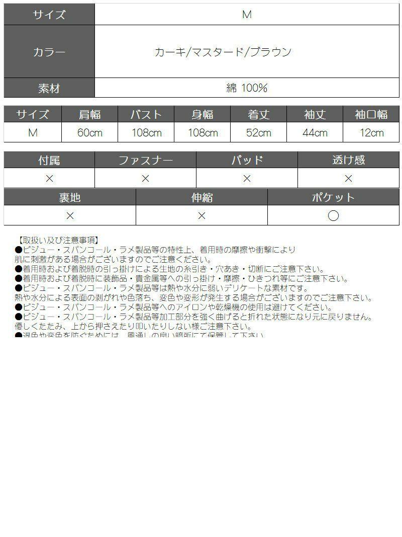 ノーカラー肩落としデザインジャケット【bombshell/ボムシェル】