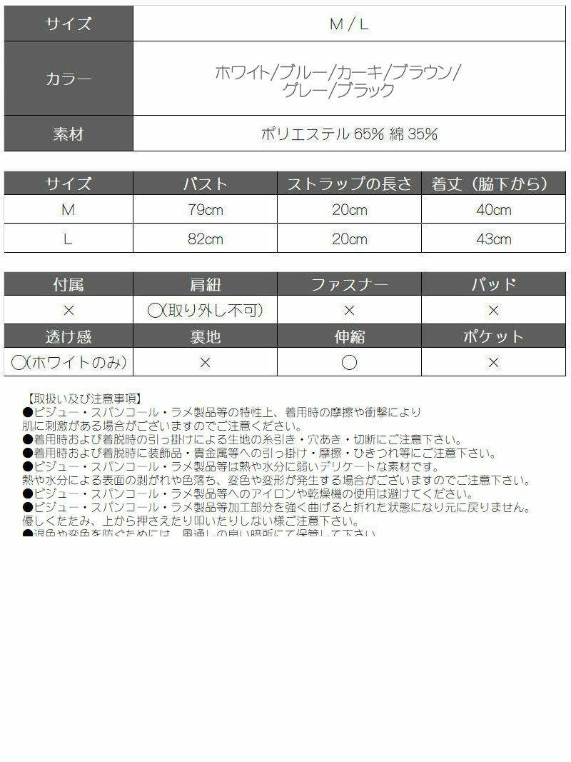 シンプル無地カラーキャミソール【bombshell/ボムシェル】