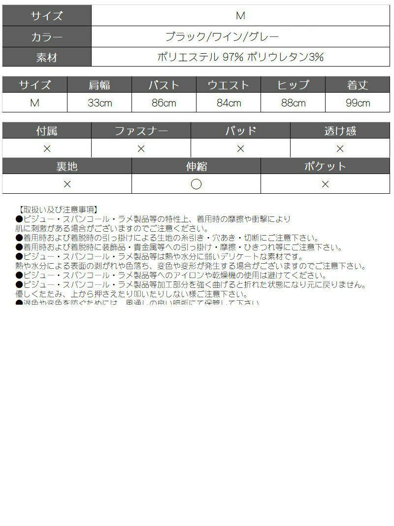 スリット入りリブニットノースリーブミディ丈ワンピース【bombshell/ボムシェル】