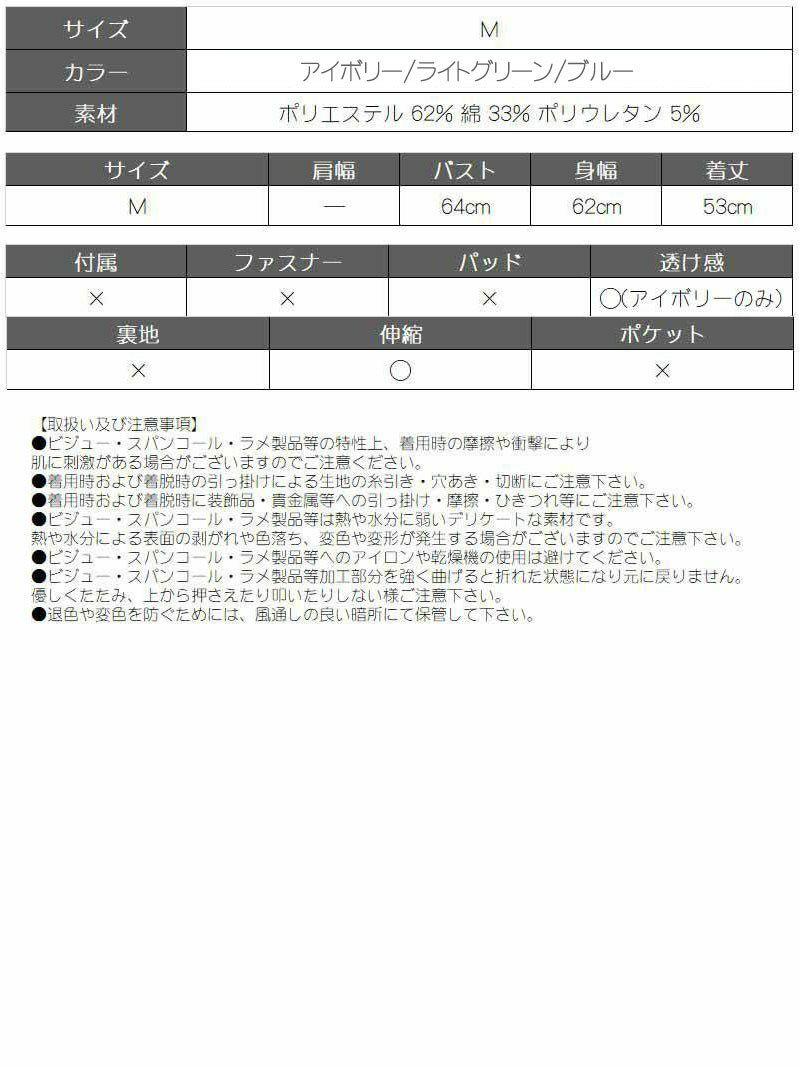 ワンショルダーリブキャミソール【bombshell/ボムシェル】