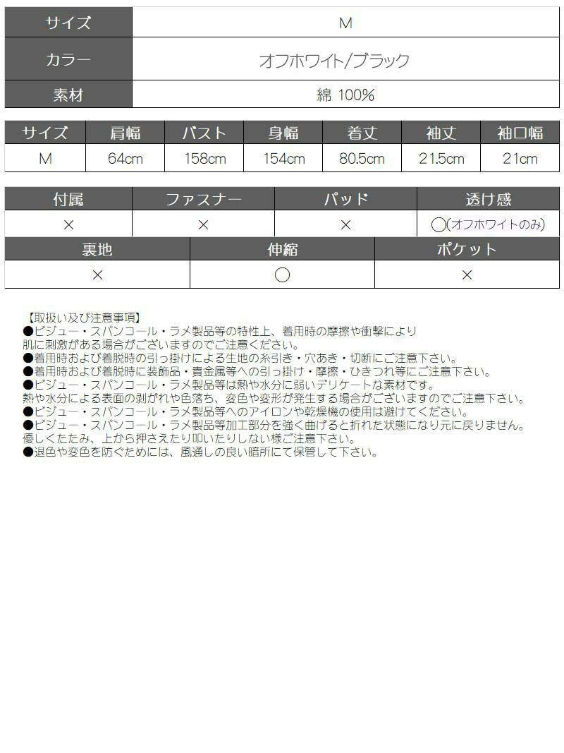 ベルト付きオーバーサイズ五分袖ワンピース【bombshell/ボムシェル】