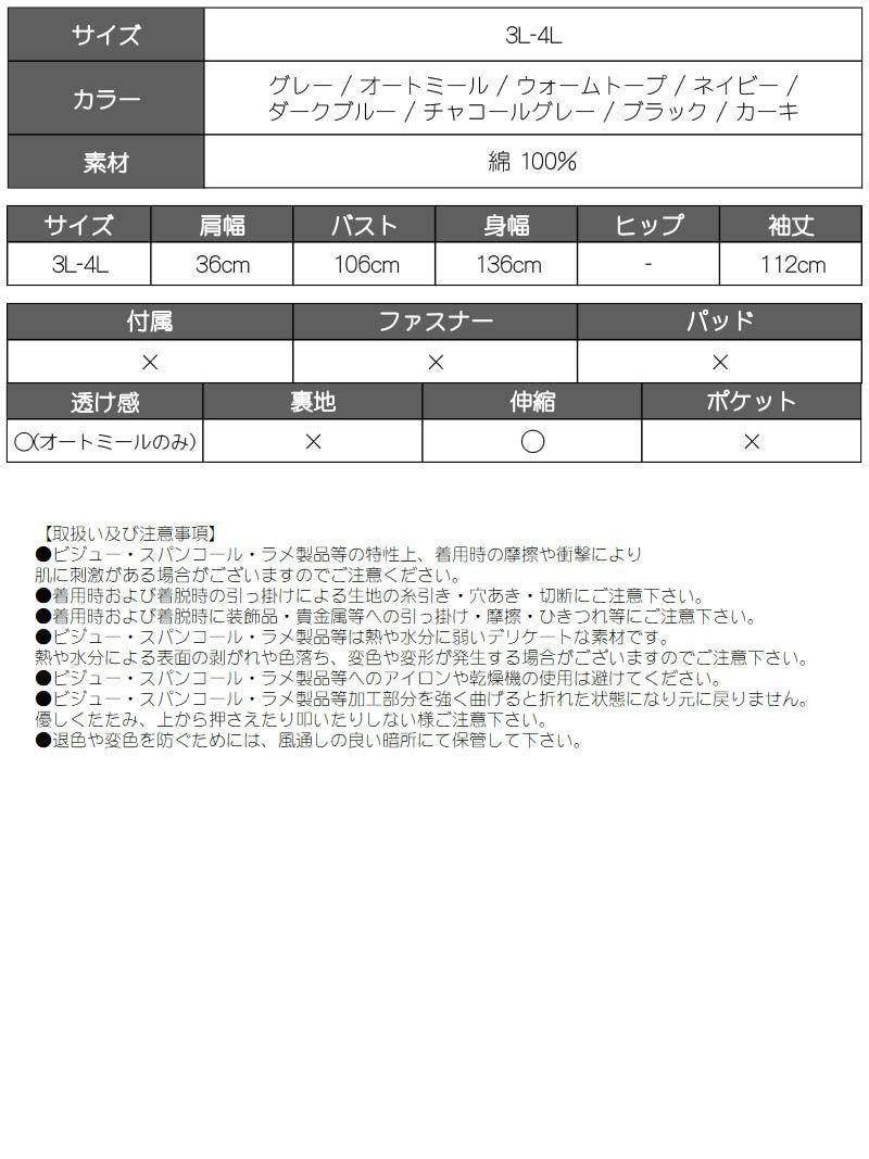 バックリボンノースリーブマキシ丈ワンピース【bombshell/ボムシェル】