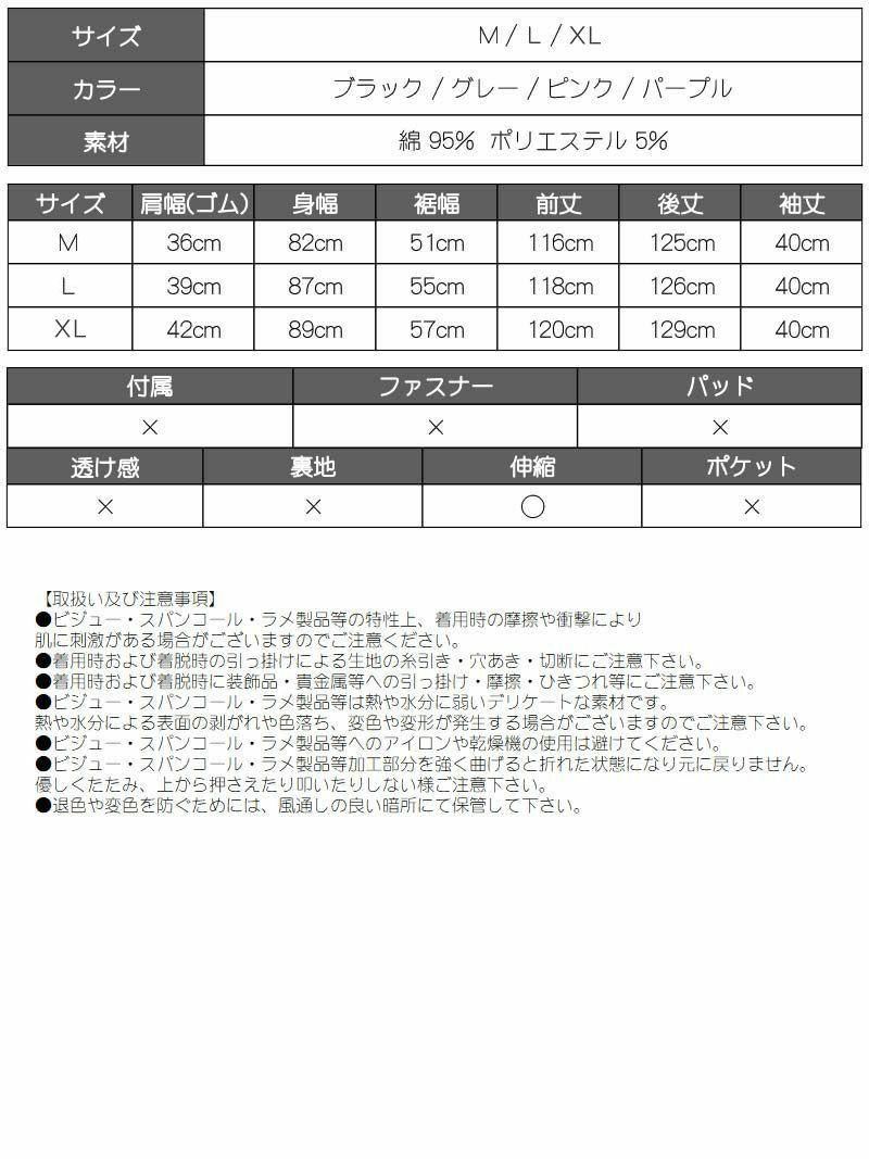 サイドスリット入りオフショルロングマキシ丈ワンピース【bombshell/ボムシェル】