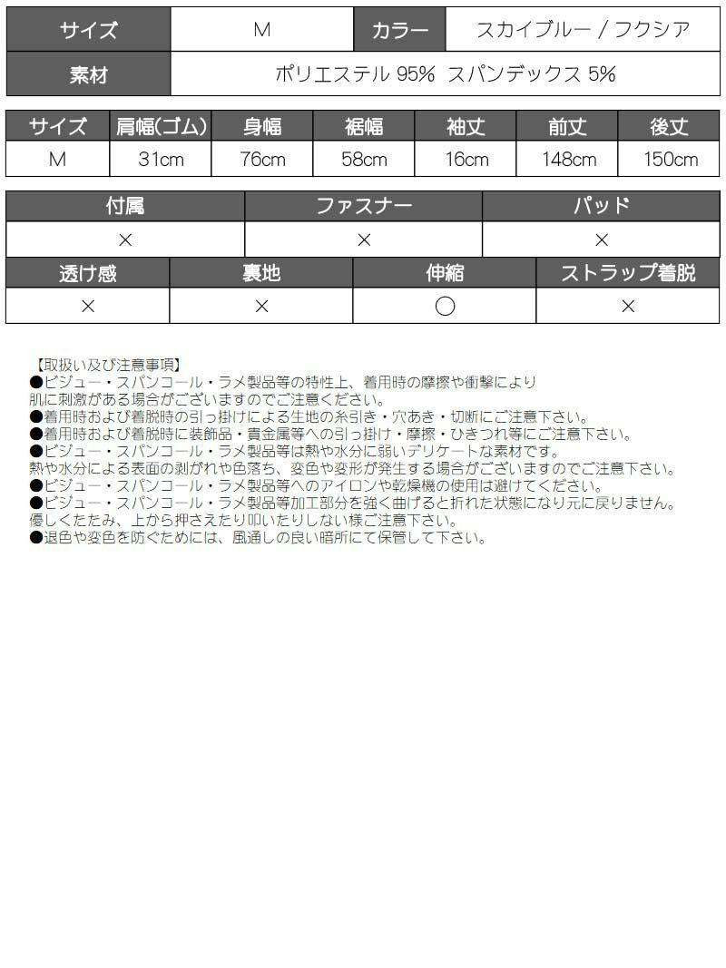 ネオンカラー深めスリット入り袖付きロングワンピース【bombshell/ボムシェル】