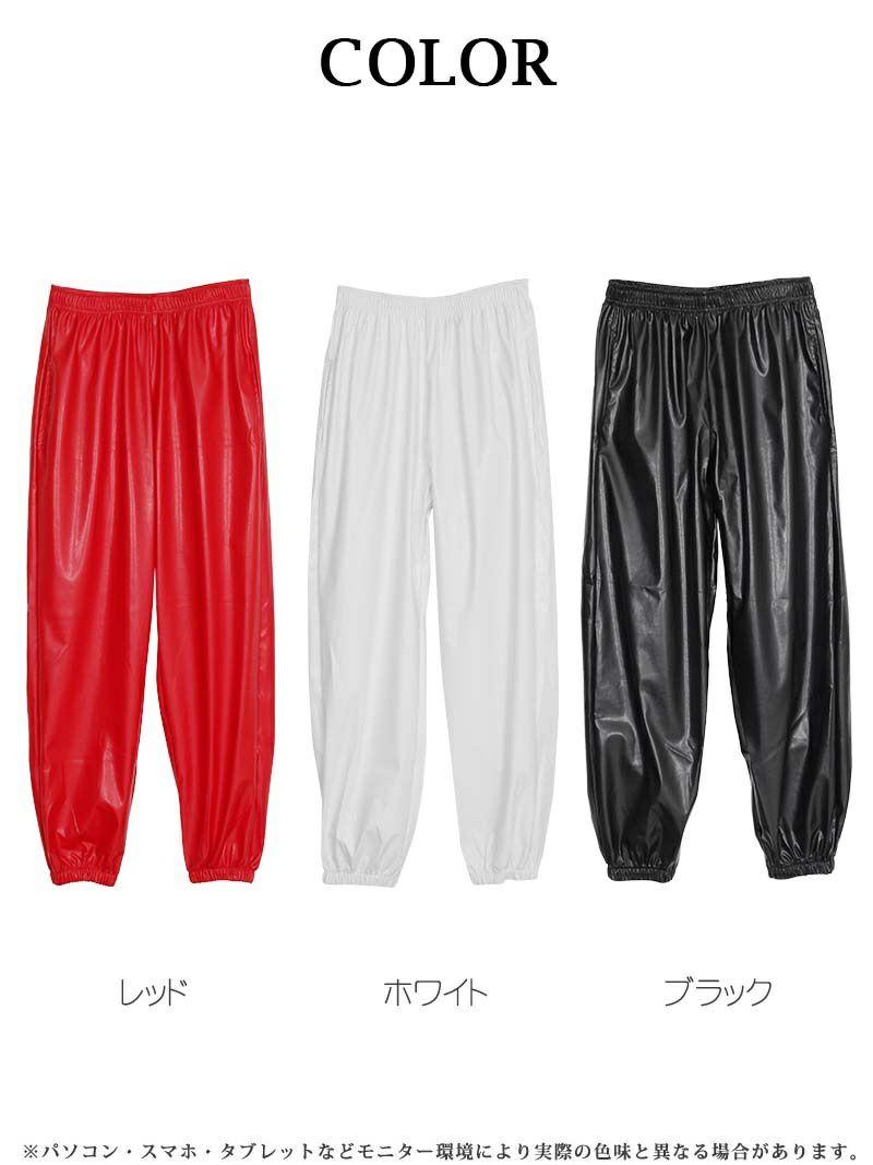 フェイクレザーカラーパンツ【bombshell/ボムシェル】