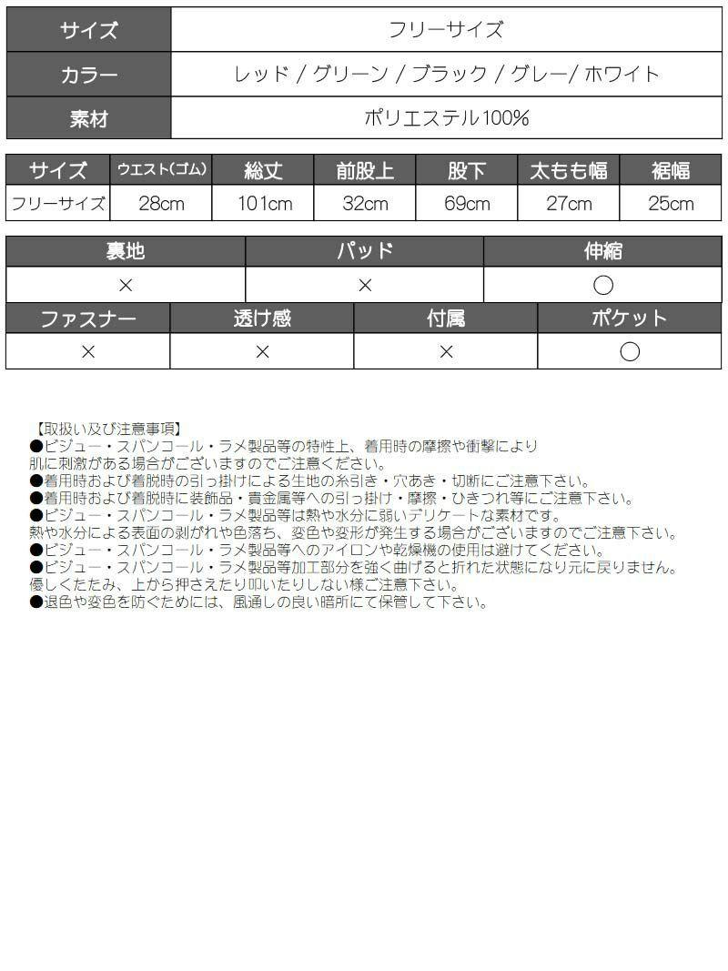 カラバリ豊富!!スウェットワイドロングパンツ【bombshell/ボムシェル】