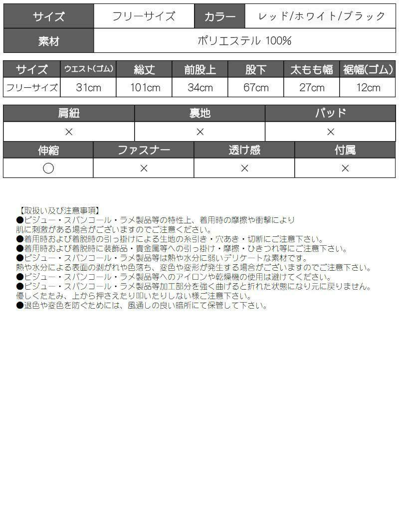 バックプリントスウェットロングパンツ【bombshell/ボムシェル】