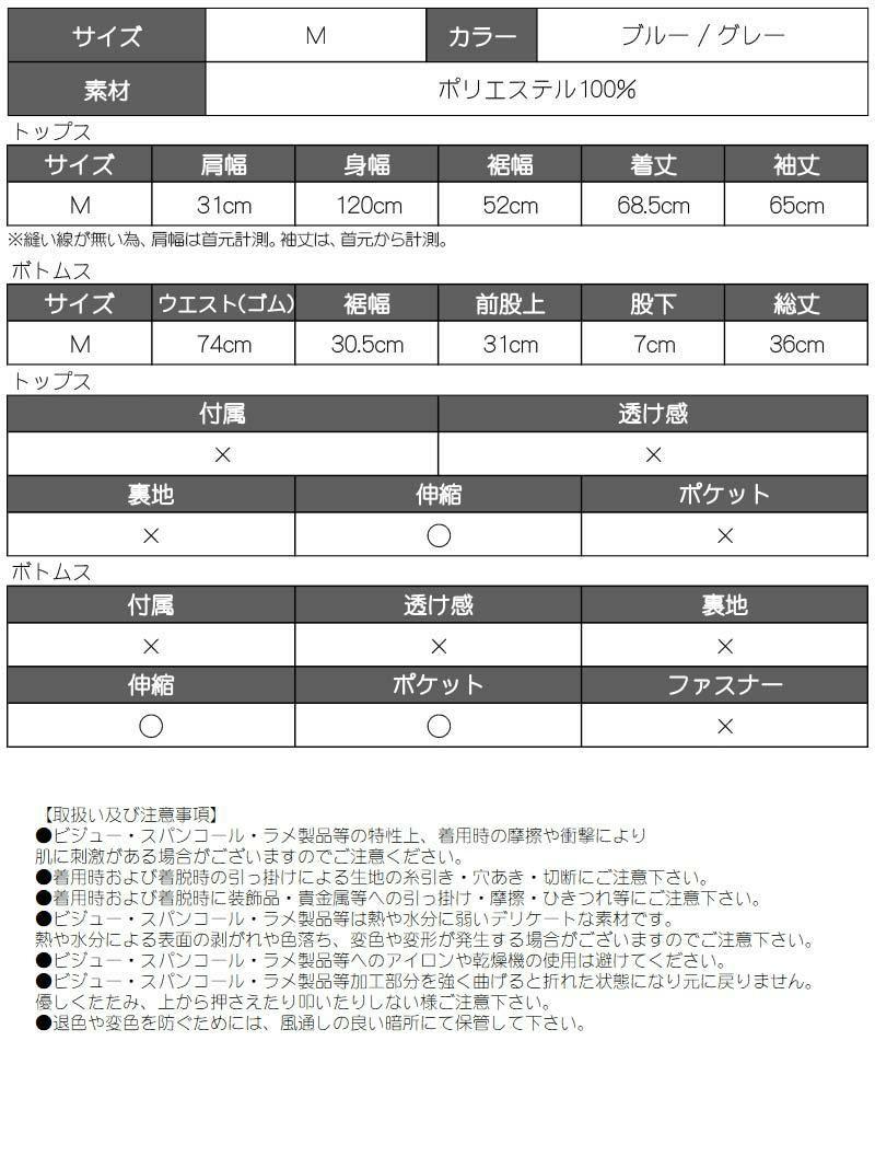 タイダイ柄長袖セットアップ【bombshell/ボムシェル】