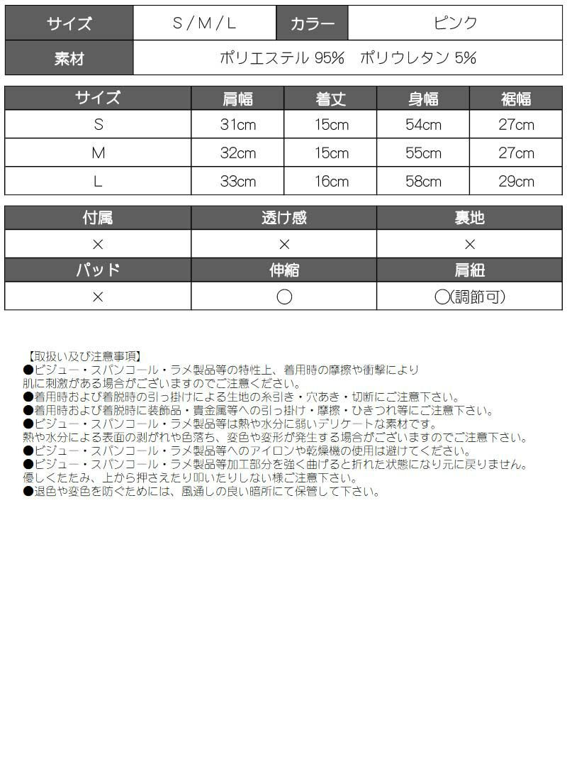 ネオンピンクタイダイ柄フロントジップキャミソール【bombshell/ボムシェル】