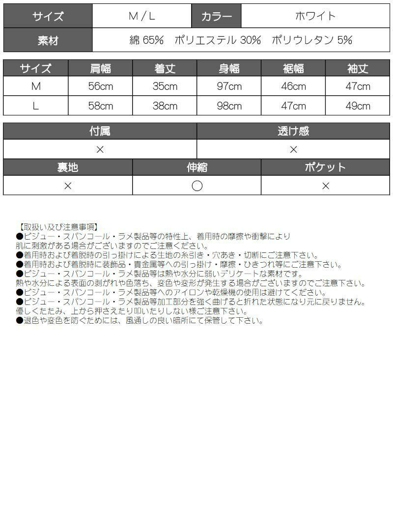 英字プリントショート丈ホワイトパーカー【bombshell/ボムシェル】