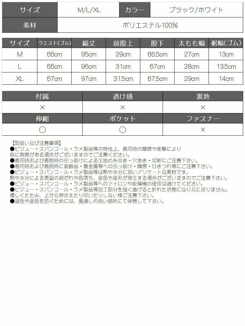 派手プリント柄ロングサルエルパンツ【bombshell/ボムシェル】