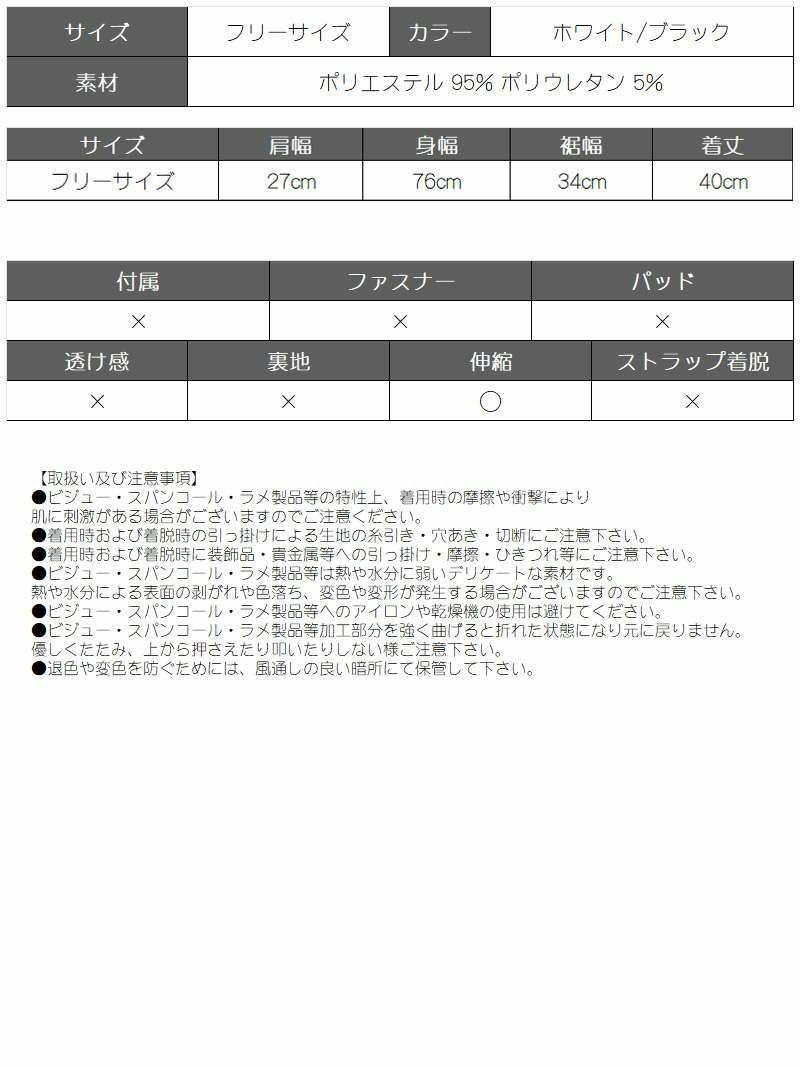 ハイネックホワイト無地タンクトップ【bombshell/ボムシェル】