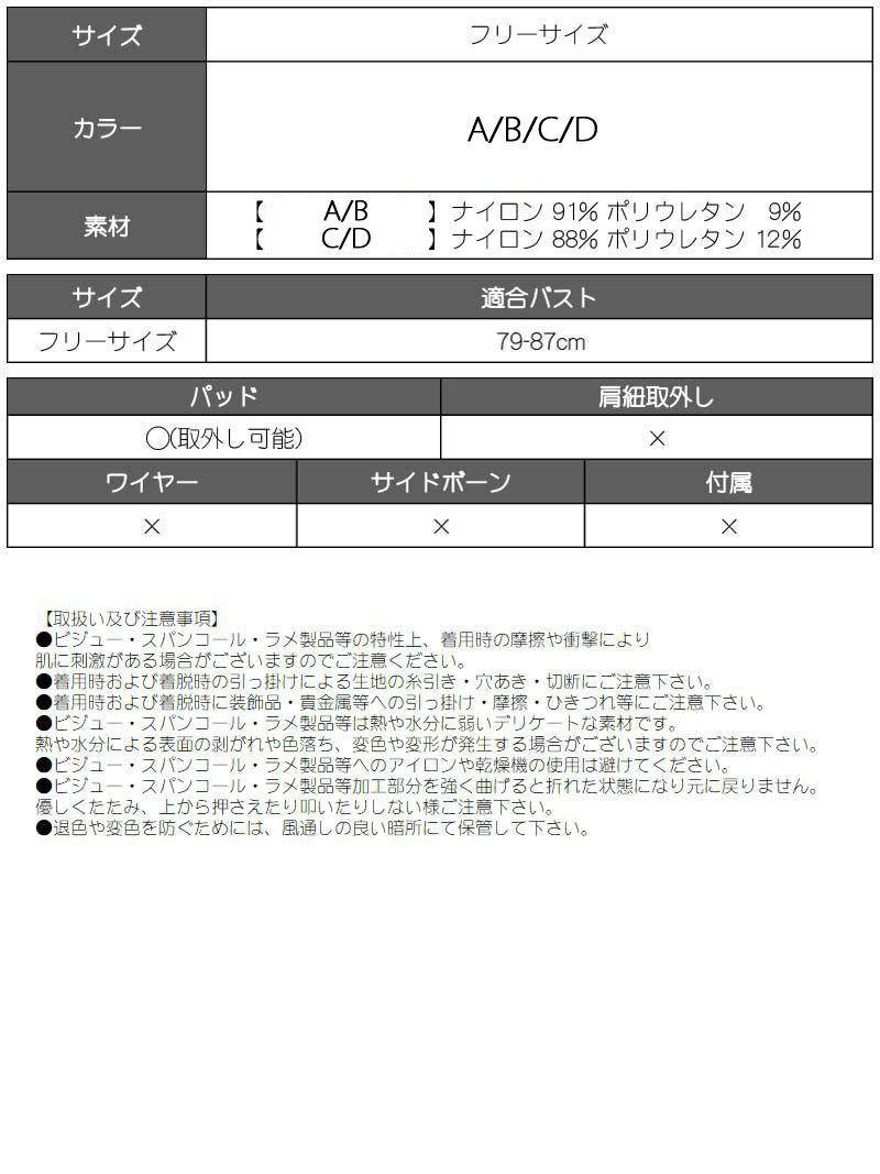 バックシャンワイヤレススポーティブラ【bombshell/ボムシェル】