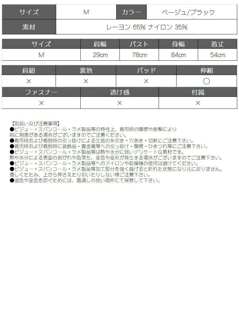ハイネックサイドドロストデザインリブニットノースリーブ【bombshell/ボムシェル】