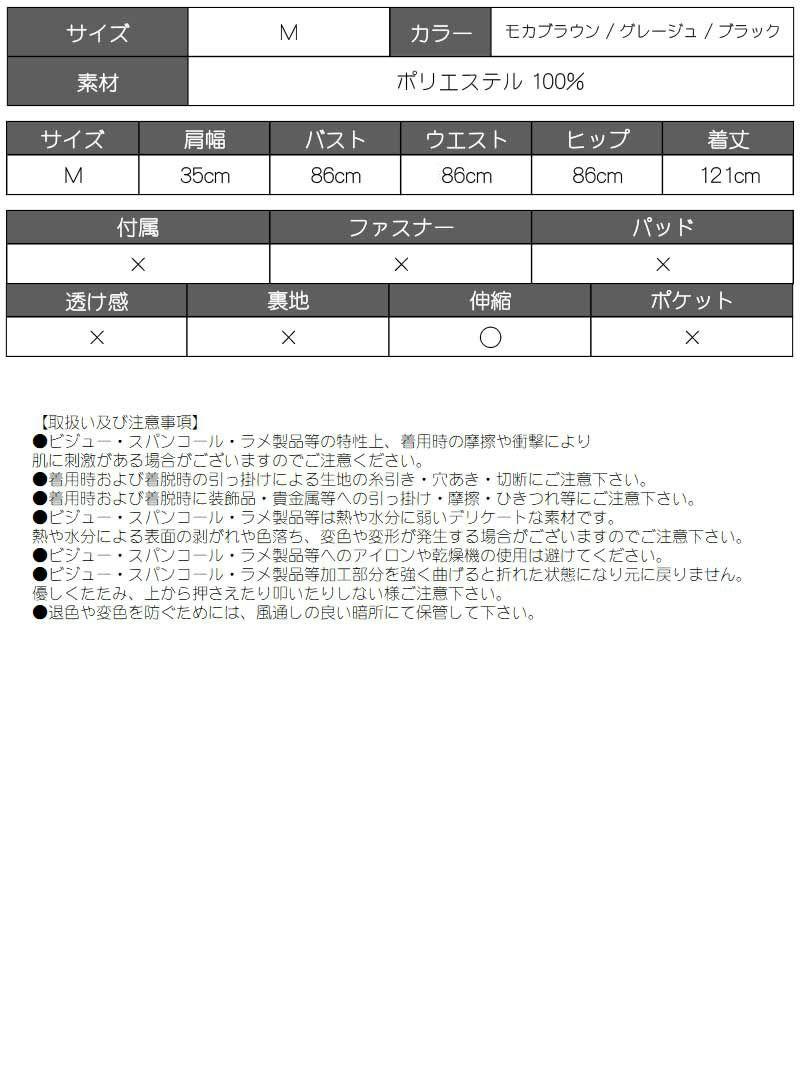プリーツマキシ丈ノースリーブワンピース【bombshell/ボムシェル】