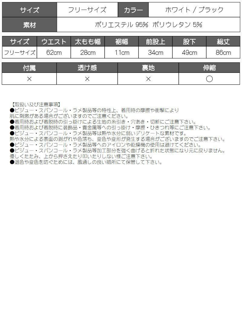 裾タイト無地サルエルパンツ【bombshell/ボムシェル】