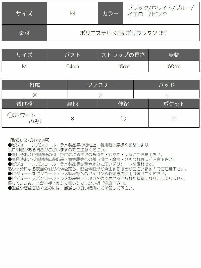 シンプル無地ニットキャミソール【bombshell/ボムシェル】