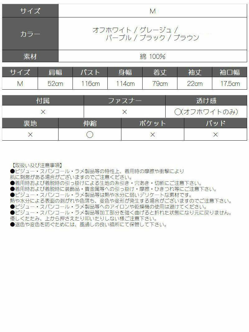スリットビッグシルエット半袖シャツ【bombshell/ボムシェル】