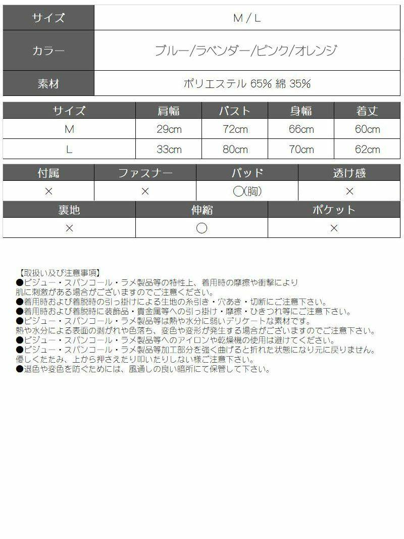 カップ付きハイネックリブタンクトップ【bombshell/ボムシェル】