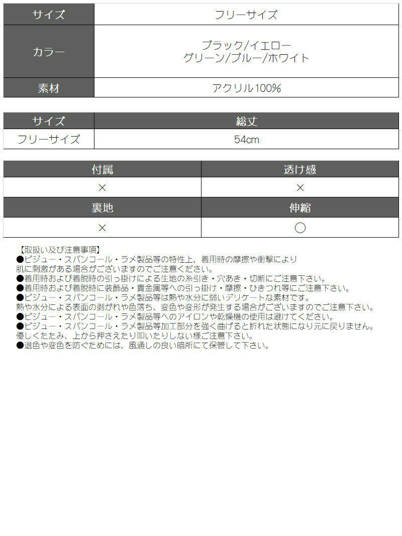 ダブルラインスポーティーニーハイソックス【bombshell/ボムシェル】
