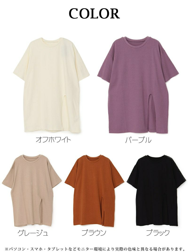 オーバーサイズスリット入りTシャツ【bombshell/ボムシェル】