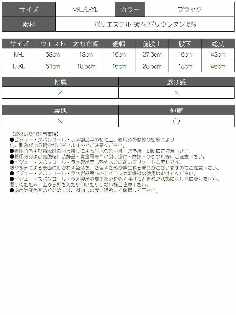 パワーネット3分丈スパッツ【bombshell/ボムシェル】
