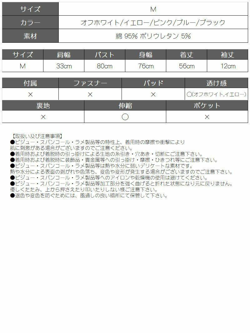 Uネックメロウリブカットソー【bombshell/ボムシェル】