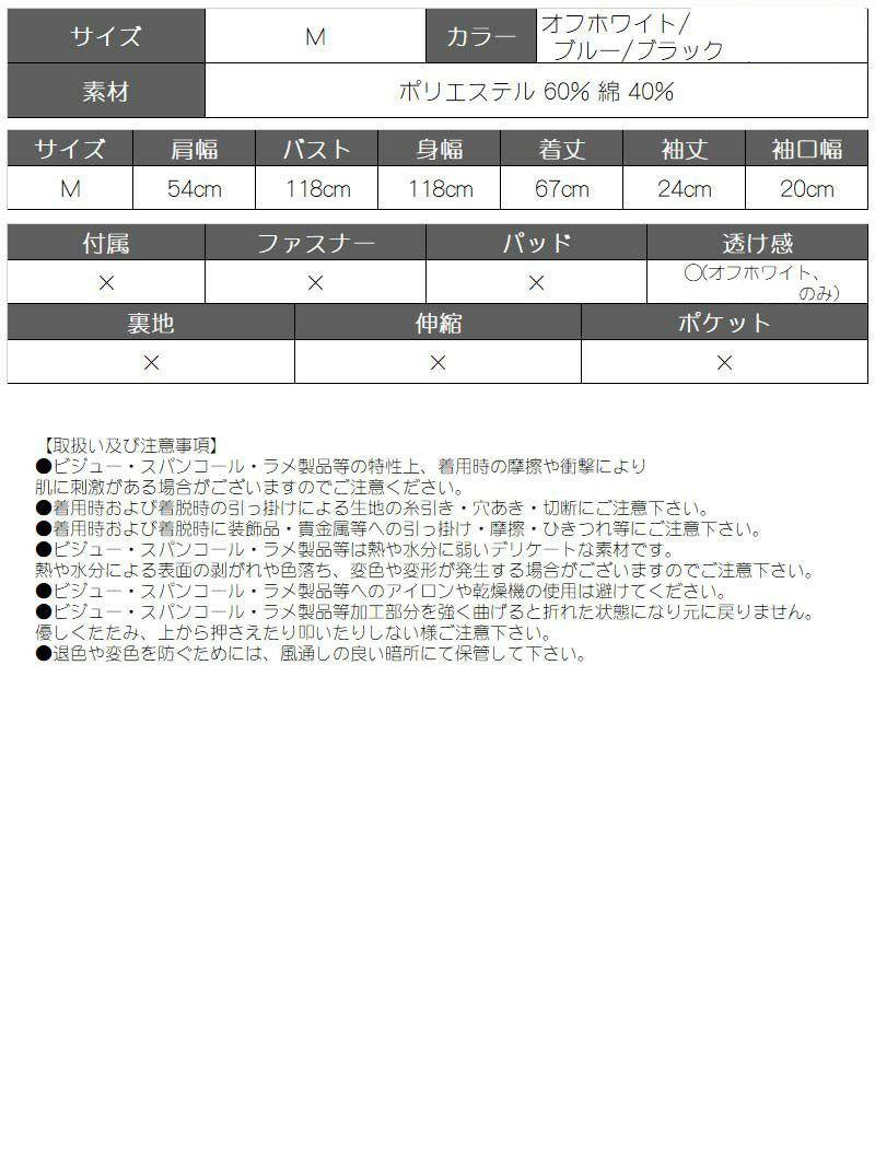 転写プリント5分袖クルーネックTシャツ【bombshell/ボムシェル】