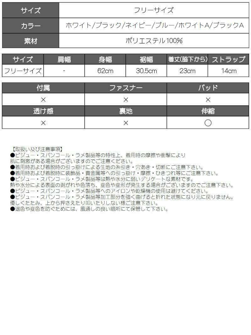 バンダナ柄デザインキャミソール【bombshell/ボムシェル】