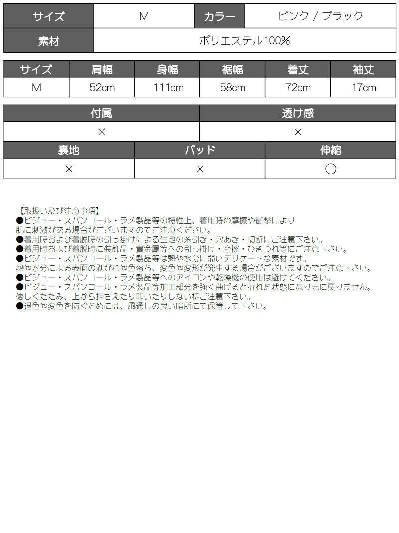 タイダイ柄半袖ビッグTシャツ【ダンス衣装通販bombshell/ボムシェル】
