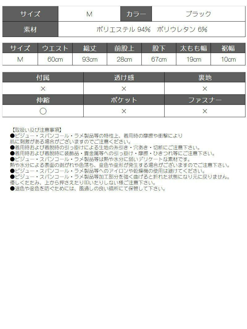 クラッシュデザインブラックロングパンツ【bombshell/ボムシェル】