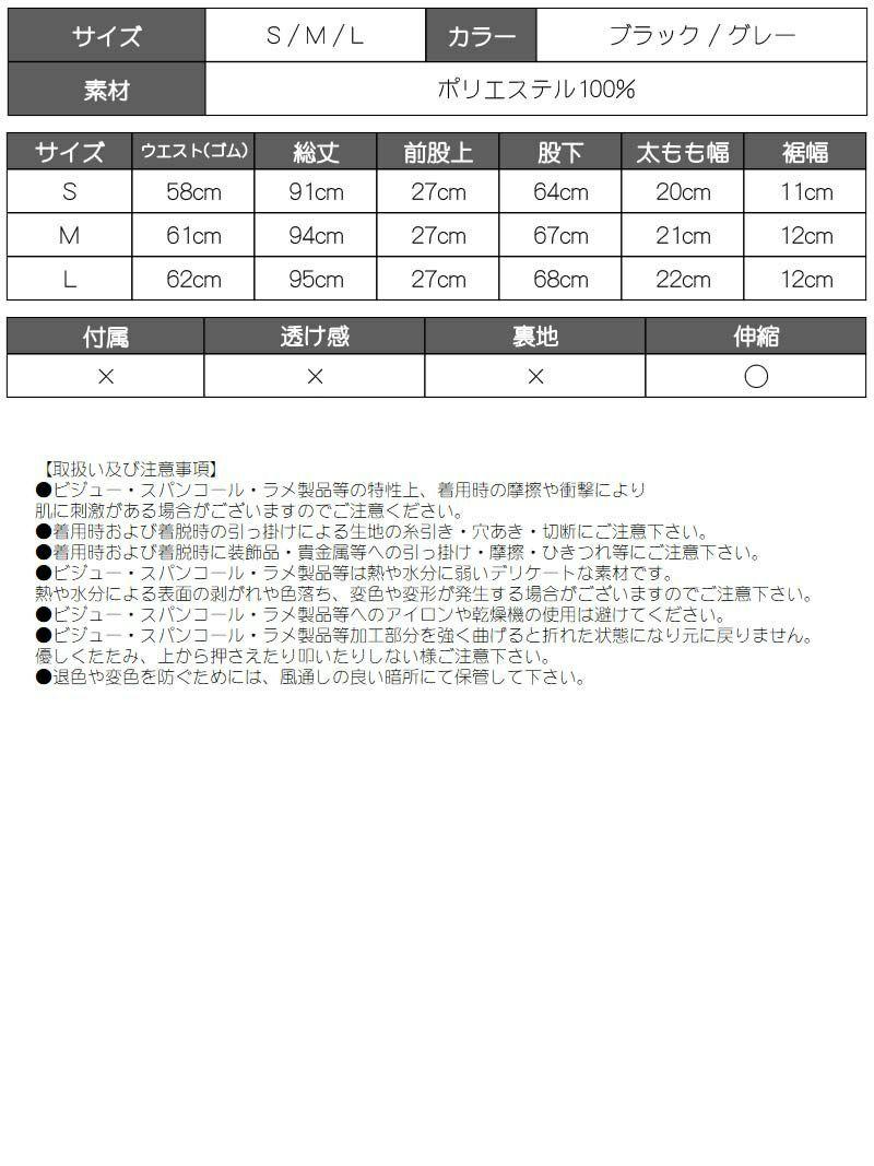 サイドレースアップレギンス【ダンス衣装通販bombshell/ボムシェル】