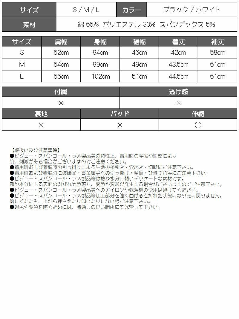 バストカットクロップトップトップス【ダンス衣装通販bombshell/ボムシェル】