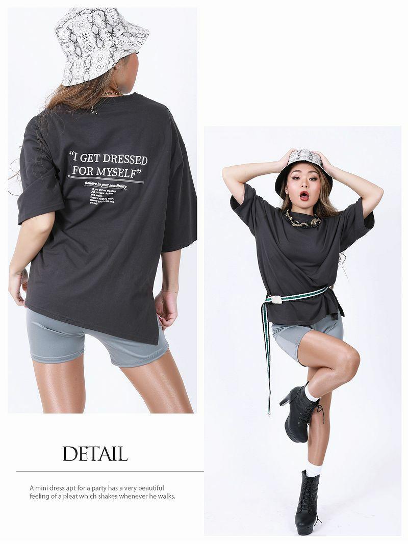 バックロゴプリント5分袖ビックTシャツ【ダンス衣装通販bombshell/ボムシェル】