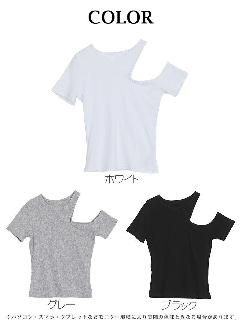アシンメトリーカッティングトップス【ダンス衣装通販bombshell/ボムシェル】
