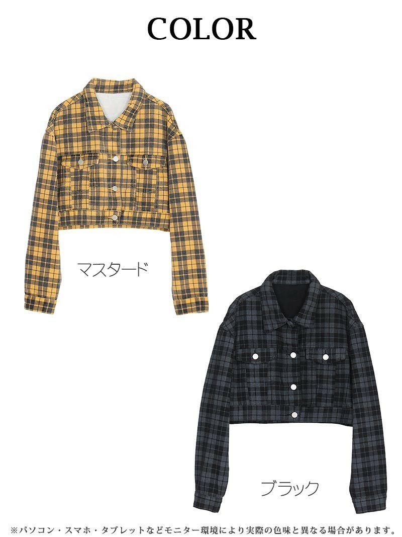 チェック柄ショート丈ブラウス【ダンス衣装通販bombshell/ボムシェル】