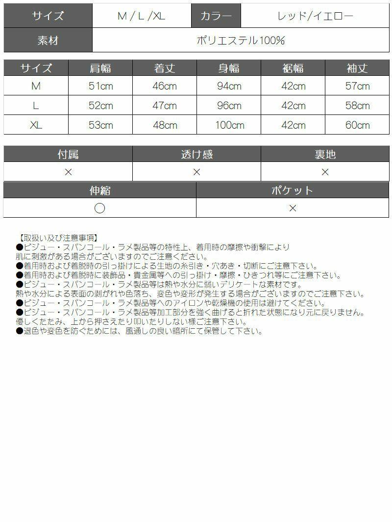 ネオンバイカラーショート丈長袖トップス【ダンス衣装通販bombshell/ボムシェル】